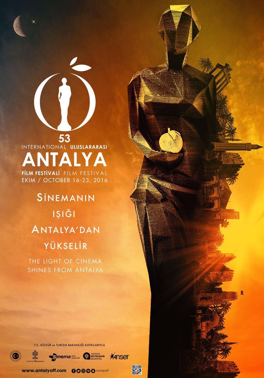 Uluslararası Antalya Film Festivali